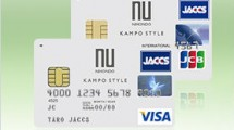 kanpo_style_card_b_730