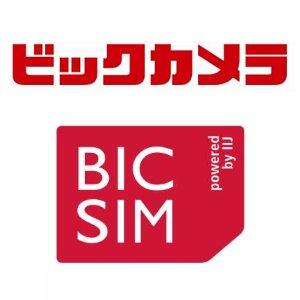 携帯キャリアからMNPで音声通話SIMカードに乗り換え通信費を節約!