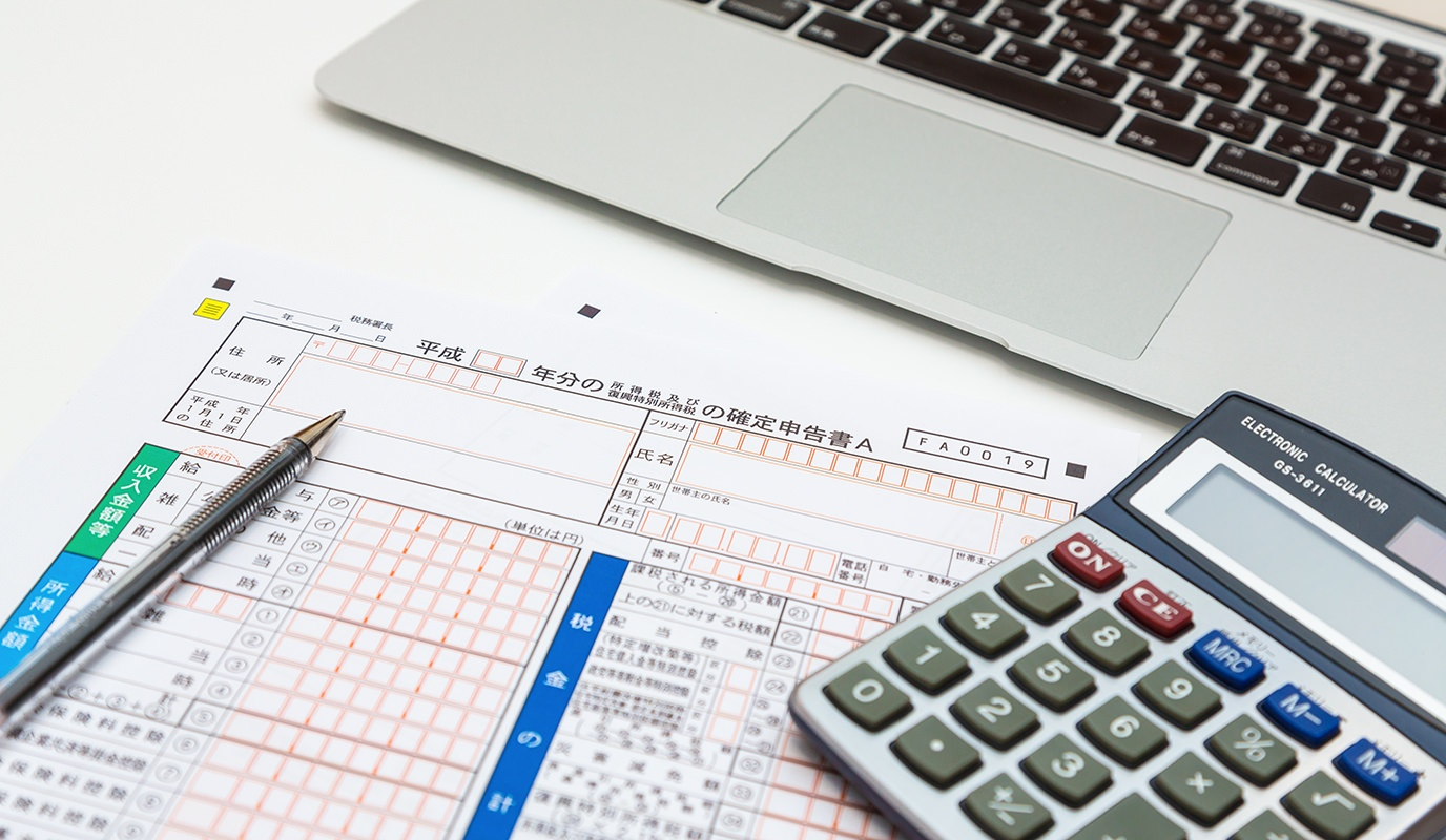 あなたは知ってた?税金を上手に節税する方法でお金を貯める!