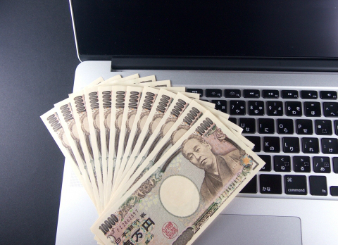 【上手に活用!】ネットを賢く利用してお金を貯めましょう!