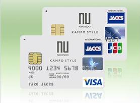 最高の漢方スタイルクラブカードで節約してお金を貯める!