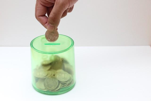 【お金貯める根本原則】日々の生活を見直し収入よりも支出をおさえる